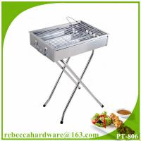 China Quality Safety Square BBQ Charcoal Grill with X-shape Legs on sale