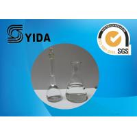 Buy cheap Binding Resins Solvent EDGA Ethylene Glycol Diacetate Cas 111 - 55 - 7 With Low Odor from wholesalers