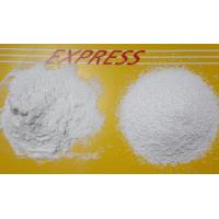 Buy cheap Sorbitol Crystalline, food additive, E420, White Powder Appearance, manufacturer from wholesalers