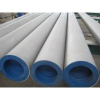 Quality TP304, TP316, TP321, 200, 201, 201H gas / structure Stainless Seamless Steel Pipes / Pipe wholesale
