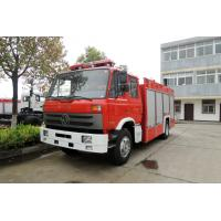 cheap 6cbm 190hp dongfeng 4x4 eq5162n fire fighting truck of ec91057399. Black Bedroom Furniture Sets. Home Design Ideas