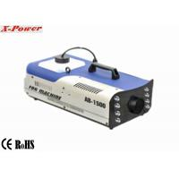 Quality Portable 1500w Stage Fog Machine 8*3w RGB LED Fog Machine  For Party  X-024 wholesale