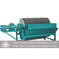 Wet High Intensity Magnetic Separator, Magnetic Separation Machine