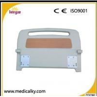 Quality PP Bed Headboard Footboard Hospital Bed Accessories Certificate ISO / CE Hospital Bed Rails wholesale