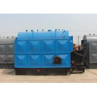 Quality Rice Husk Industrial Biomass Boiler Easy Operation High Thermal Efficiency wholesale