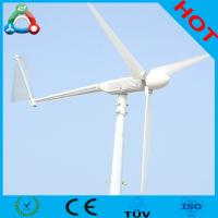China PMG Wind Power Generation Eguipment on sale