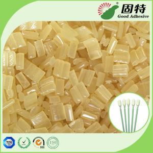 China EVA Hot Melt Pellets For Medical Disposable Cotton Swab Plastic Stick Bonding,Hot Mlet Glue Adhesive For Plastic Stick on sale