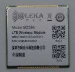 Quality 3G HSPA EVDO Industrial 4G Wifi Module Application Custom LTE ModemModule M2M PCIE wholesale