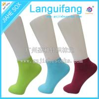 Quality Breathable Women Knitted Socks Customized China Socks Manufacturer wholesale