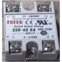 Quality Solid State Relay wholesale