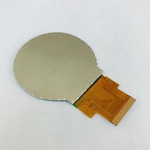 Quality 2.1 Inch Round TFT Screen Module 480x480 300 Nits Lcd Display Modules wholesale