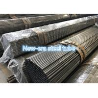 Buy cheap Durable Seamless Cold Drawn Steel Tube Round Steel Tubing 1 - 20mm WT Size from wholesalers