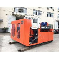Quality 42KW HDPE Blow Moulding Machine 5L Blue Open Top Drum Extrusion 720mm Moving wholesale