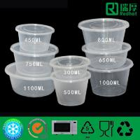 Buy cheap Eco-friendly clear disposable  round food container with Lid 300ml-3500ml product