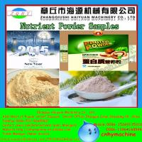 Quality China 200-300kg/h Organic Glutinous Rice Powder Instant Baby Food Production Line wholesale
