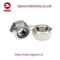 Buy cheap Performance and Characteristics of Railway Lock Nut In China Manufacturer from wholesalers
