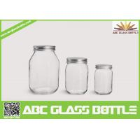 Quality Hot sales 250g 350g 500g glass jars for mason jars wholesale