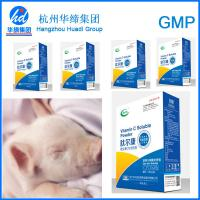 Quality Vitamin C Transfer Factor Veterinary Medicines For Animal Improving Immunity , Appetite wholesale