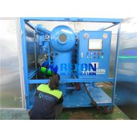 China Hotsale Vacuum Insulation Oil Purifier for Oil Degassing Dewatering and Particle Removing on sale
