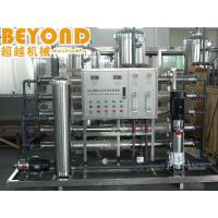 Quality RO Reverse Osmosis Drinking Water Treatment Systems for All Kinds of Beverage wholesale