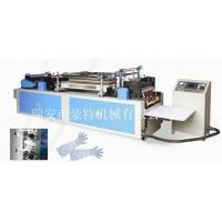China Long Sleeve Disposable Glove Making Machine on sale