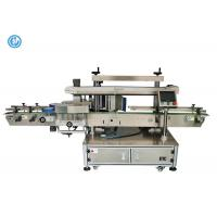 Round Or Square Bottle Labeling Machine , One Side Sticker Label Applicator Machine