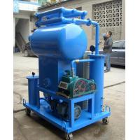 Quality ZJB Transformer Oil Purifier,Insulation Oil Filtration Equipment wholesale