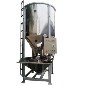 Quality 3KW Industrial Blender Machine Plastic Granules Mixer 1 Year Warranty wholesale