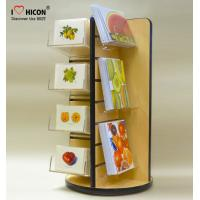 China Grab Attention Slatwall Display Stands Pop Greeting Card Display Shelf Wholesale on sale