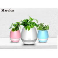 Quality Flower Pot Music Bluetooth Speaker Smart Touch Plant Lamp Rechargeable Li Battery wholesale