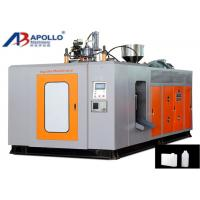 China Electric Control Plastic Blow Moulding Machine HDPE 3.5L Lubricant Detergent Bottle Extrusion on sale