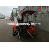 China Agricultural Machinery Combine Harvester Peanut Harvester on sale