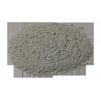 Buy cheap Refractory Castable Cement Rotary Kiln High Purity Reactive Alumina Powder from wholesalers