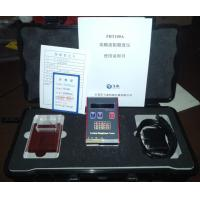 Quality Roughness Measuring Machine wholesale
