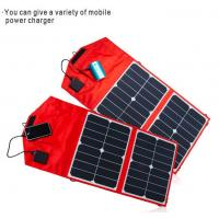 Quality High Efficiency Foldable Solar Panel Charger USB Port  PET Laminated 26W wholesale