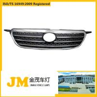 China Auto Front Grille for Toyota Corolla 2003 on sale