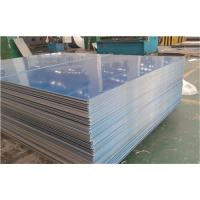 Quality 7075 aluminum plate,6mm aluminium plate price, alloy checker plate, Aircraft structural parts wholesale