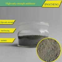 Buy cheap construction chemical manufacturer Early strength antifreezing concrete from wholesalers