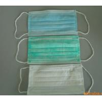 China Three Layer Medical Disposable Surgical Mask For School Public Transportation on sale