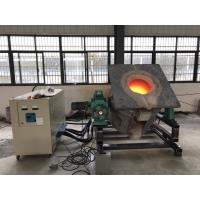 Quality Induction melting equipment for steel / iron / copper / aluminum / precious metals melting by auto / manual wholesale
