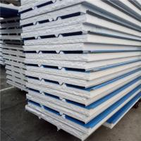 Quality eps 12kg sandwich panel 1050-50-0.426mm cover with film both side for prefab house wholesale