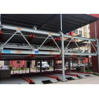 Quality Earthquake Resistance Steel Structure Car Parking Muti Channels Safety Protection wholesale