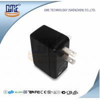 Quality 5V 1 Amp Power Adapter US Plug Black Mobile Phone Adaptor Low Ripple wholesale