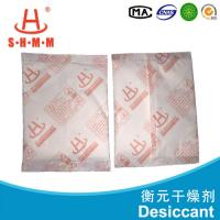 Quality High Absorption Superdry Desiccant Hyperdry For Toys / Household Items Remove Mositure wholesale