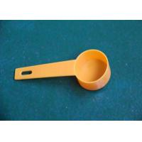 Quality ISO Custom Plastic Injection Moulding Products- Family Spoon wholesale