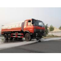 China factory sale best price dongfeng 6*4 20m3 water sprinkling truck, 2017s new cheapest dongfeng 20m3 water tank truck on sale