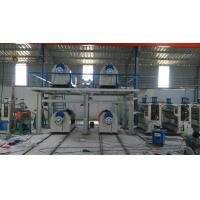 Quality 4KW Full Automatic Aluminum Foil Rewinding Machine Composite Panel FDA SGS ISO wholesale