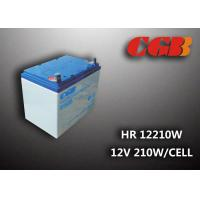 Quality 12V 55AH HR Series High Rate Discharge Battery Rechargeable For Power Supply wholesale