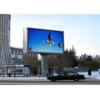 Quality 25mm Thickness Outdoor LED Video Wall , DIP P10 LED Video Board AC220V Working Voltage wholesale