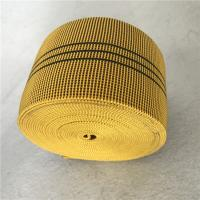 China 70% Elongation webbing Width 7cm Sofa Webbing yellow color made by Malaysian rubber on sale
